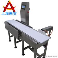 重量分级机行业标杆企业来贺牌重量分级机