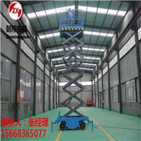 3米12米移动式升降机厂家批量供应