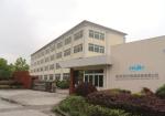 杭州湿尔电器设备有限公司