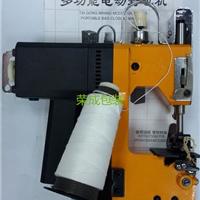 供应广州/东莞GK6-88手提缝包机厂家