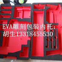 EVA包装内托定型包装EVA内衬厂家定做