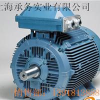 供应ABB防爆变频电机M2JA-BP隔爆型