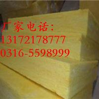 陕西省【神州】玻璃棉卷毡价格-河北玻璃棉
