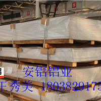 供应东莞/惠州铝板批发厂家
