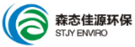 武汉森态佳源环保科技有限公司