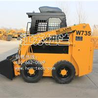 供应W735滑移装载机