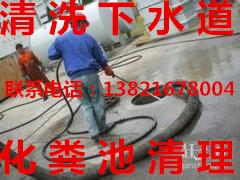 西青区化粪池清理、西青污泥淤泥清理化粪池