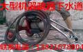 天津东丽区清洗管道抽粪吸污清理化粪池