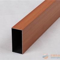 北京铝材铝型材