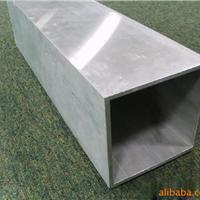 供应北京铝型材方管现货