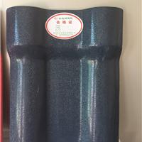 供应枣红色树脂瓦树脂瓦报价凯创建材