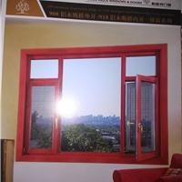 实木门窗,铝木断桥一体窗,门窗十大品牌
