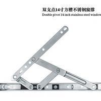 供应厂家直销不锈钢窗撑工程配套五金配件