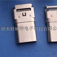 Type-C3.1USB板端公头(针全贴固定脚插板)