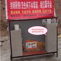 河南宏达新型装饰材料有限公司