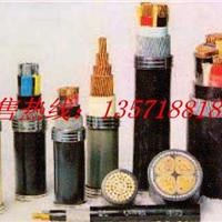 KVV22控制电缆|KVV32电缆|KVVRP电缆厂家
