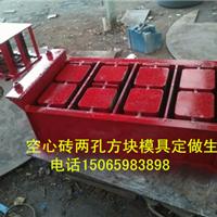 免烧砖机模具空心砖机模具