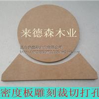 昆山太仓常熟南通供应密度板MDF刨花板