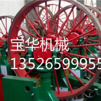 供应木工带锯机价格 带锯机批发高效精准