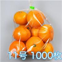 蔬菜防雾袋-蔬菜包装膜