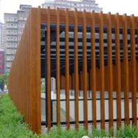 供应木纹u形铝方通 造型铝方通吊顶