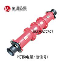 LBG1-400/10(6) 矿用隔爆型高压电缆连接器