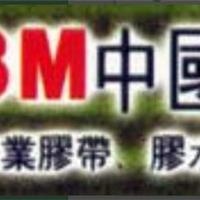 深圳市诚德兴科技有限公司