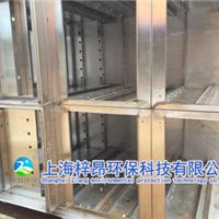 浙江上海德清台州油漆喷漆废气处理设备