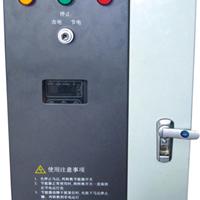 供应广东地区L型线槽|佛山L型线槽生产厂家