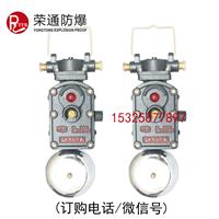 供应 DLB1-127G 矿用隔爆型声光组合电铃