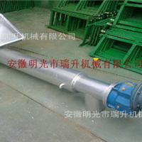 安徽亳州中小型螺旋输送机食品专用
