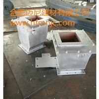 供应弧形阀V5024/250*250/NCV167/230*230
