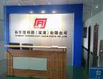 台尔佳科技(深圳)有限公司