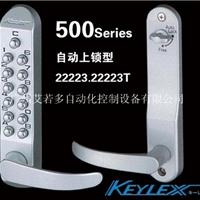 原装KEYLEX机械密码锁