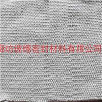供应耐火耐高温石棉布