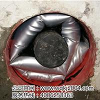 供应PVC管管道防水封堵WQBZ电缆管道封堵