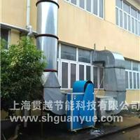 上海车间排烟管道 排烟风机 通风设备安装