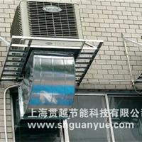 上海松江冷风机维修 闵行冷风机配件销售
