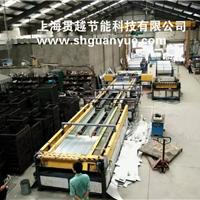 上海贯越节能科技有限公司