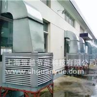 上海松江冷风机 环保空调 降温冷风机安装