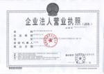 深圳哈哈威贸易有限公司