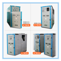 供应KYN61-40.5铠装移开式高压中置柜