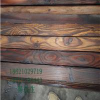 花旗松碳化木23*150园林板材宁波工厂报价