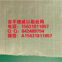 聚四氟乙烯过滤网1平米起批免费样品提供