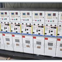 GTXGN-12固体绝缘柜|XGN-12高压固体柜价格