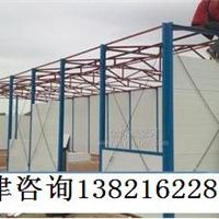 供应天津彩钢活动房价格
