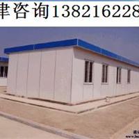 供应天津彩钢板活动房价格