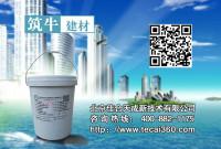 供应建筑材料――环氧胶泥厂家 价格 图片