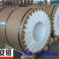 供应喇叭铝板材质/惠州喇叭铝板
