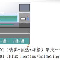 供应台尔佳TRJ-401选择性波峰焊